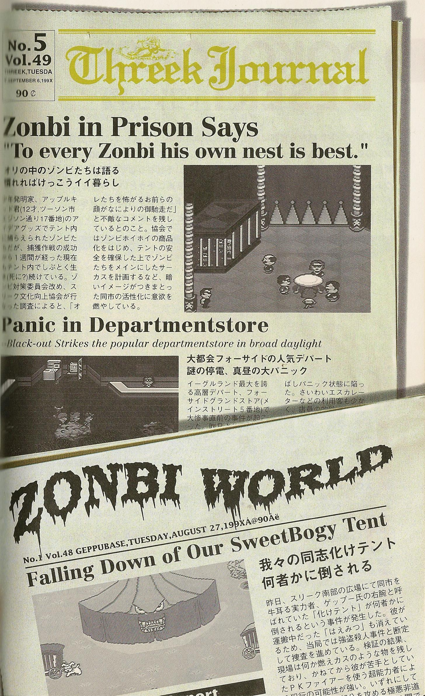 Earthbound Mother 2 Translation Comparison Newspapers Legends Of Localization