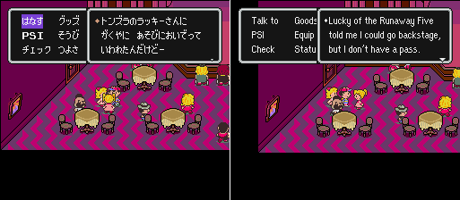 EarthBound / MOTHER 2 Translation Comparison: Twoson 2