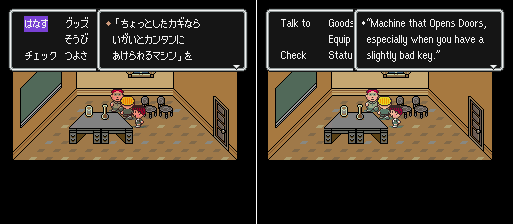 EarthBound / MOTHER 2 Translation Comparison: Winters