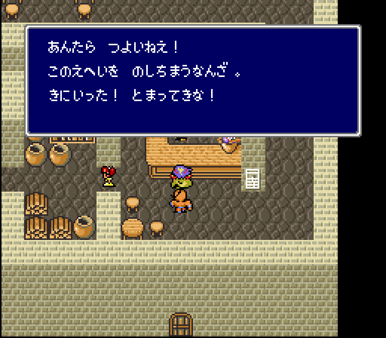 I want to say this was due to memory limitations, but then the translation goes and wastes lots of bytes elsewhere in the script