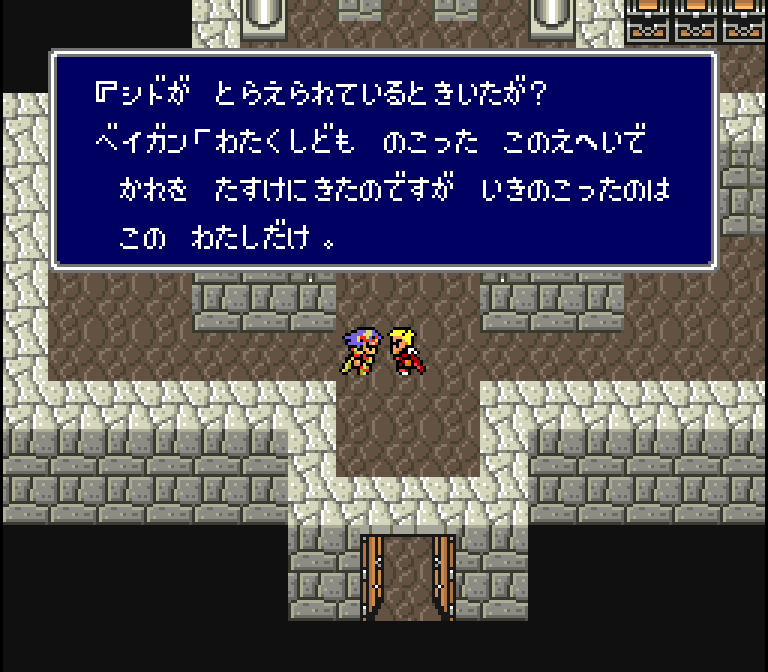Only one screenshot here because there IS no equivalent screenshot in the English version - all the text on the screen right now is missing in the English translation