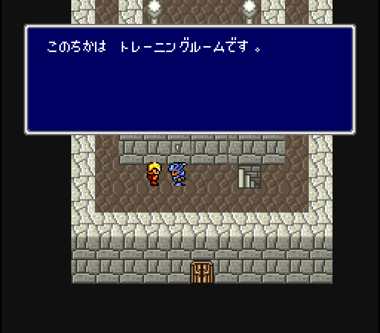 I always kinda thought that the Serpent Road was a secret route that was underground, but knowing that there was a training room beneath it in FFIV I see that that's crazy. Now I realize it's some magic warp of barf that gets reused in the bizarre sidestory sequel which I still need to buy the new chapters for
