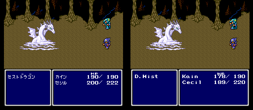 I'm still not sure how Rydia gets use of this dragon later on but maybe it's a different one or something