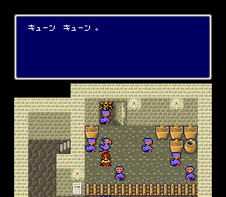For some reason I want to say they say cooc cooc in Final Fantasy Adventure too, but maybe my memory is lying to me