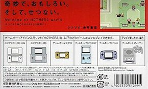 Why a GBA Micro?! Come on, Nintendo, you had to have known better than that