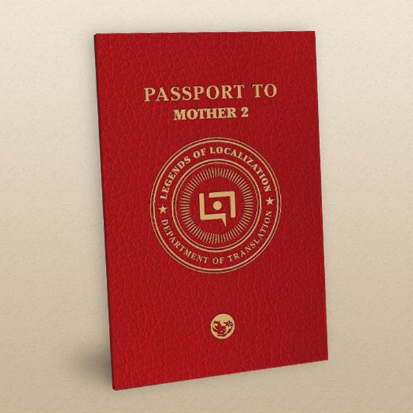 Passport to MOTHER 2