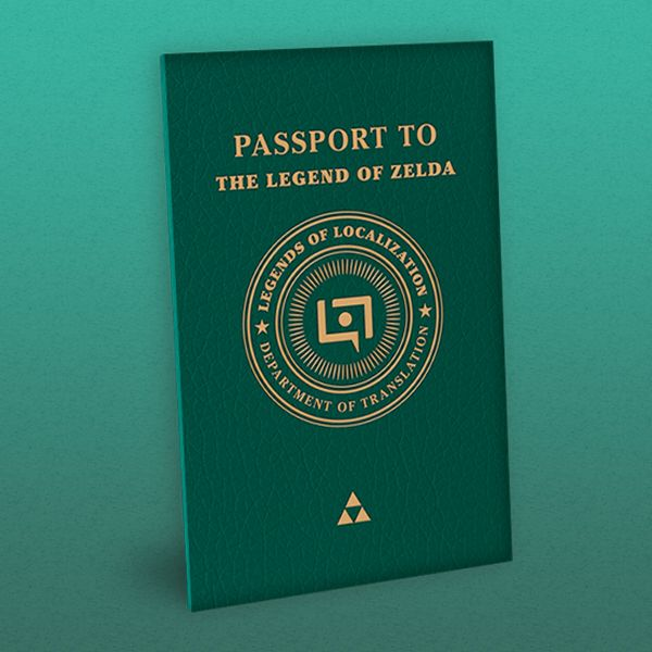 Passport to the Legend of Zelda