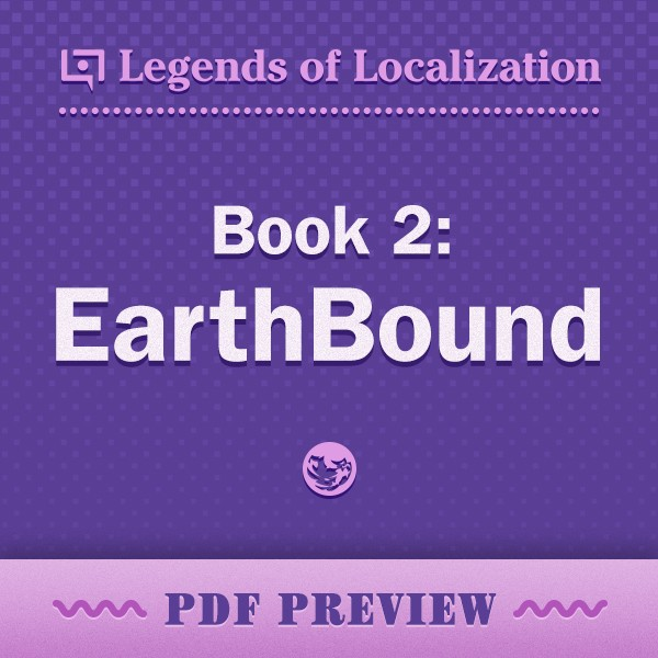 Book 2: EarthBound (Free Preview PDF)