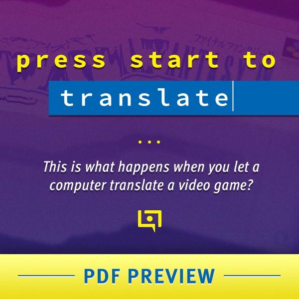 press start to translate (Free Preview PDF)