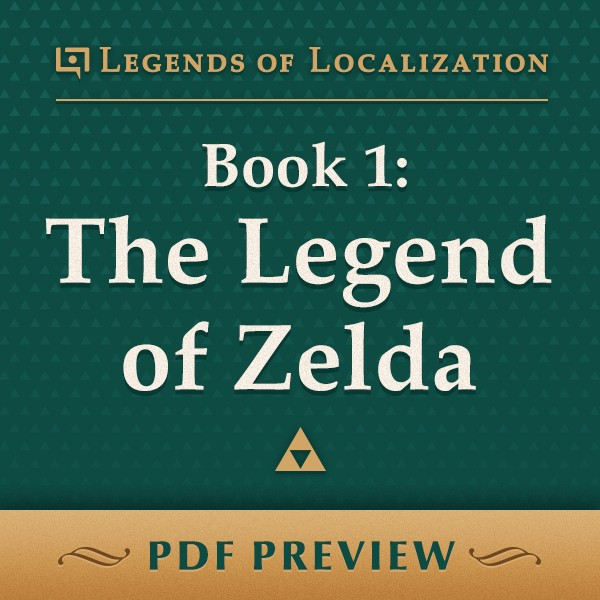 Book 1: The Legend of Zelda (Free Preview PDF)