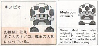 Actually, 'mushroom retainer' suddenly makes me think of those things people who want straight teeth wear
