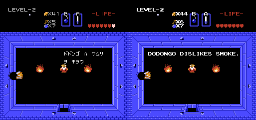 The Legend of Zelda Translation Comparison: First Quest