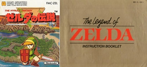 The Legend of Zelda Translation Comparison: Instruction