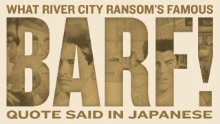 "What River City Ransom's Famous ""BARF!"" Quote Said in Japanese"