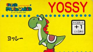Why Is Yoshi Sometimes Called Yossy?