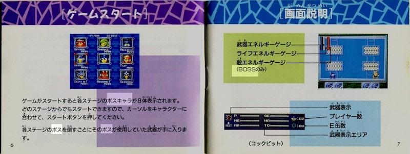 Mega Man 3 kicks butt because of the Controller 2 jump trick