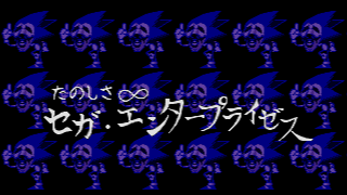 What's the Deal with That Creepy Sonic CD Secret?
