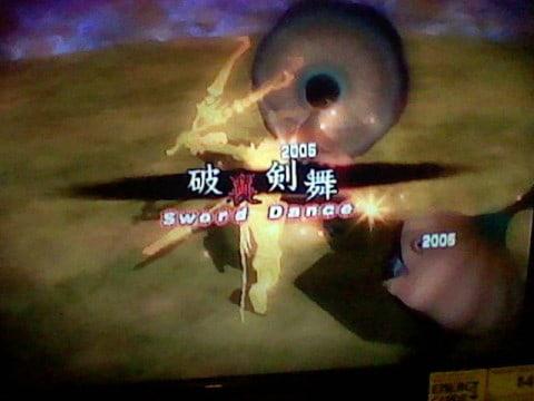 "Literally ""Destruction Reverse Sword Dance""."