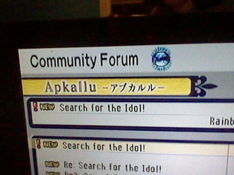 The Japanese here is the same as the English – Apkallu.