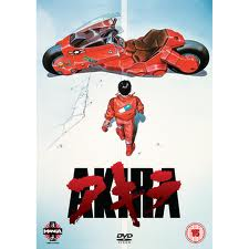 """This is katakana that simply says """"Akira"""", as you might expect."""