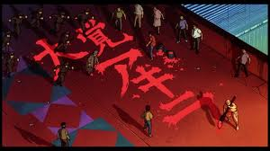 """This is literally """"Daikaku Akira"""". A daikaku seems to be a Buddhist term for one who has achieved enlightenment. <br /><br /> I haven't seen the movie all the way through in a long, long time, so I can't recall what this might've been localized into. I want to say """"emperor"""", but I'm not sure."""