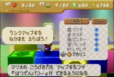 I never played this game in English, only in Japanese when it came out. Lots of fond memories!