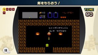 Zelda's Audio & Graphical Differences Live on in Famicom Remix