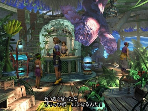 If it's this easy to switch languages in FFX I'll have to add it to my list of games to take a look at before the Great War of 2093
