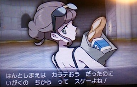 Is This Character In Pokemon X Y Transgender Legends Of Localization
