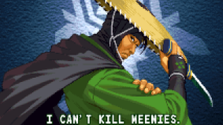"""What Does The """"Killing Weenies"""" Line in Last Blade 2 Say in Japanese?"""