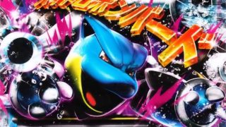 What Does This New Pokemon X/Y TCG Card Say?