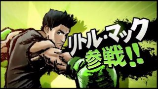 What Does Japan Think of Little Mac in Smash Bros.?