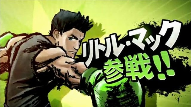 What Does Japan Think of Little Mac in Smash Bros