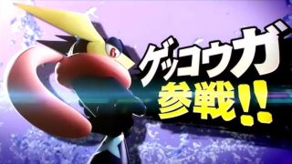 How Did Japanese Fans React to the Greninja Smash Bros. Update?