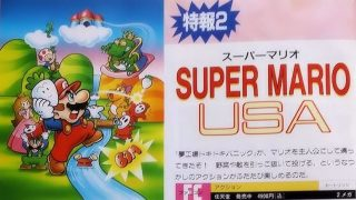 What Did Famitsu Think of American Super Mario Bros. 2?