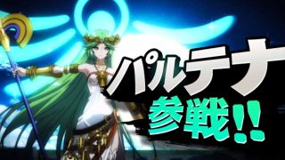 How Palutena's Name Works in Japanese and English