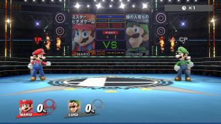 These Are the Japanese Boxing Ring Aliases in Smash Bros. Wii U