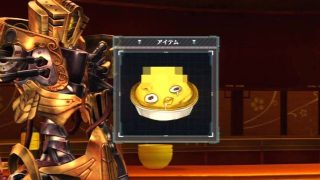 Why Is This Egg Tart Censored?
