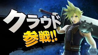 What Do Japanese Fans Think of Cloud in Super Smash Bros.?