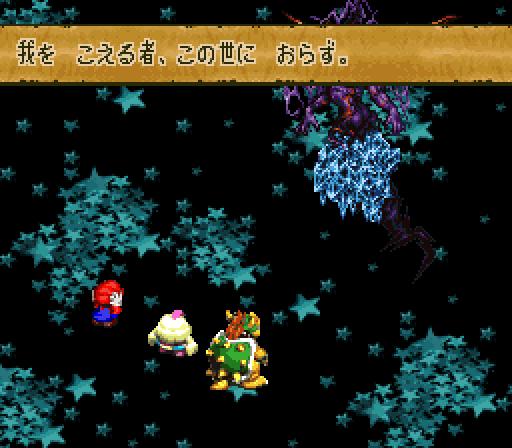 Super Mario RPG (Game) – Legends of Localization