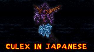 Culex Is Quite Different in Japanese Super Mario RPG