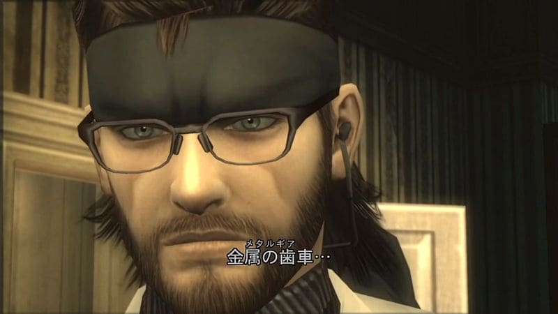 How The Metal Gear Name Is Explained In Japanese Legends Of Localization