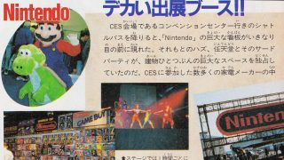 Japanese Coverage of American Video Games in 1992