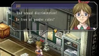 What Did This Line About Gender Roles Say in Japanese?