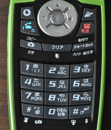 I remember when Japanese phone technology seemed like super-futuristic alien gadgetry to the rest of the world, it was a neat time