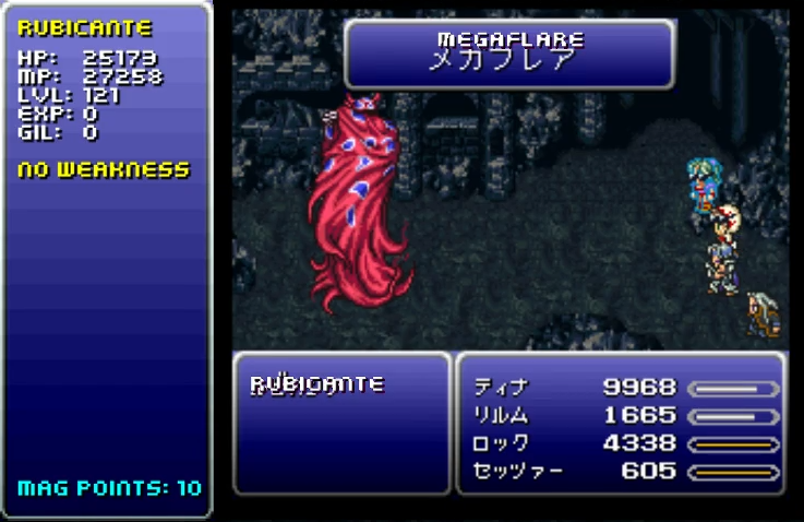 Seriously, this was one of the best games and hacks I've ever played, it's gonna be hard for me to go back to vanilla FF6