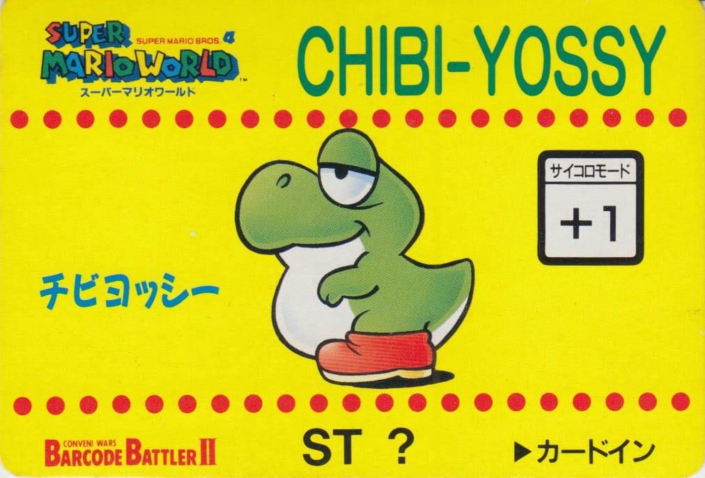 Super Mario World Barcode Battler II card