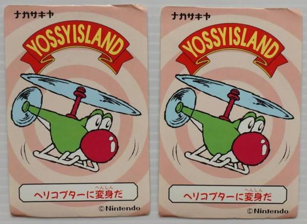 Yossy Island Helicopter Cards