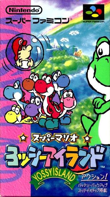 The box art for the Japanese version of Yoshi's Island.