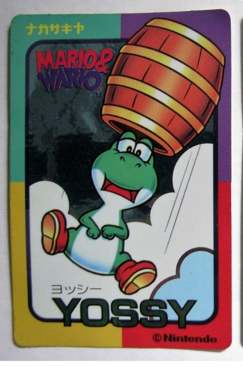 Another old trading card from Japan.